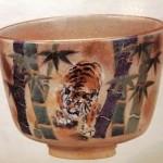 茶碗 乾山写 竹に虎