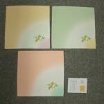 干支帛紗「寅」3種類