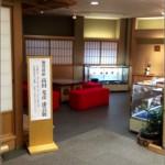 2015年12月 ー加賀蒔絵ー 高田光彦 漆芸展