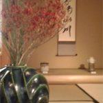 2016年11月 -越後唐津-栗山像心茶陶と南宗寺 田島碩應老師墨蹟展